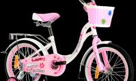 "Детский велосипед NAMELISS LADY 20"""