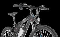 Электровелосипед E-Hunter 27.2 D (2020)