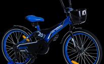 "Детский велосипед NAMELISS  CROSS 20"""