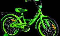 "Детский велосипед NAMELISS  VECTOR 20"""