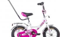 """Детский велосипед NOVATRACK URBAN 12"""""""