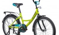 """Детский велосипед VECTOR 20"""""""