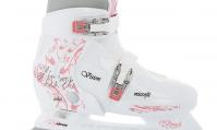 Раздвижные коньки СК (Спортивная Коллекция) Vision Girl