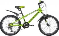 """Подростковый велосипед EXTREME 20"""""""